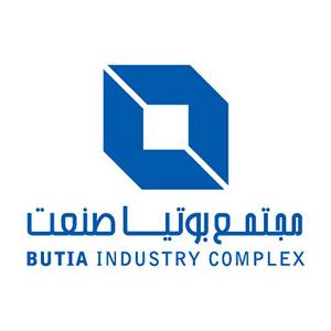 butia logo