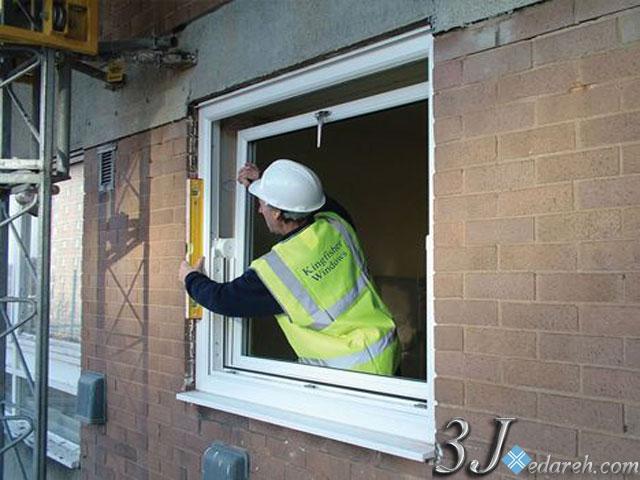 اندازه گیری ابعاد پنجره