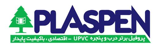 pluspen logo